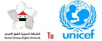 UNICEF Siria.jpg